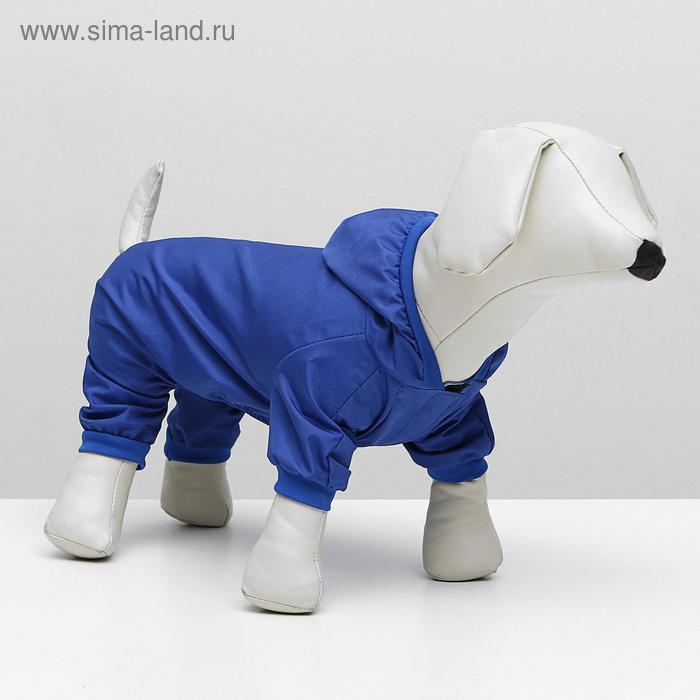 Комбинезон для собак, XS (дс 18 см, ог 28 см) синий