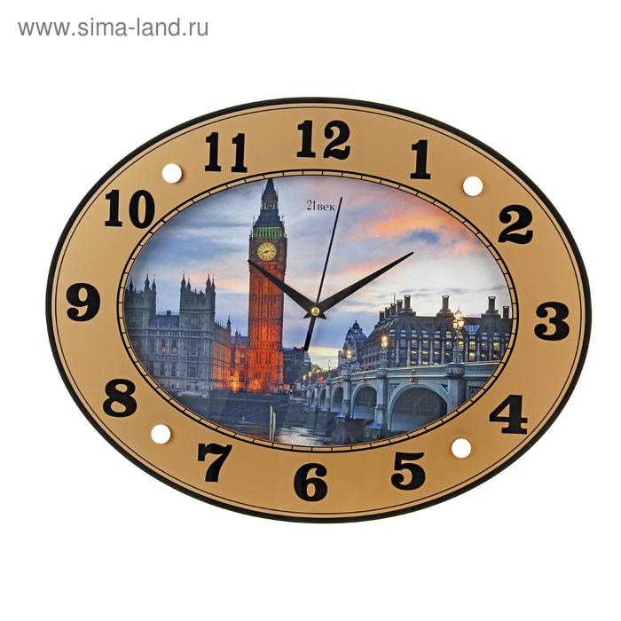 "Часы настенные овальные ""Биг-Бен"", 46х35 см"