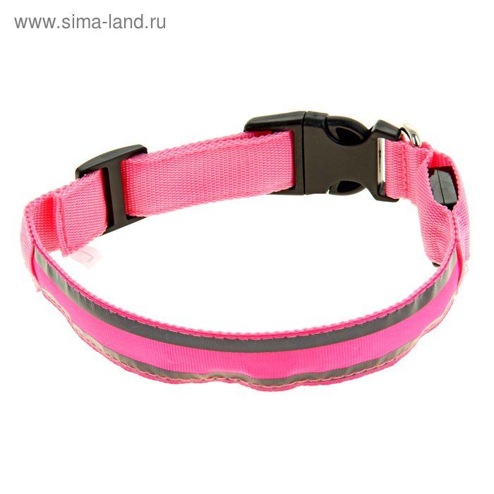 Ошейник с подсветкой и 2 светоотражающими полосами, 45-50 см, 3 режима свечения, розовый