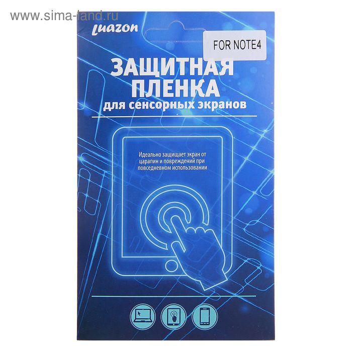 Защитная плёнка для Samsung Note 4, прозрачная, 1 шт.
