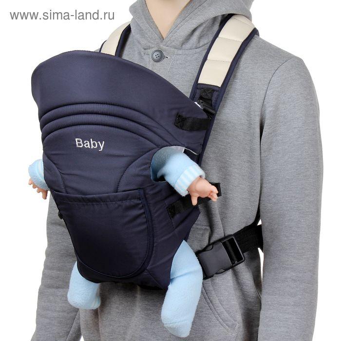 Рюкзак - кенгуру 3-12 кг, цвет синий