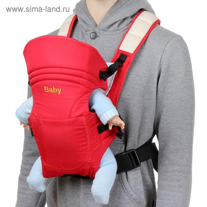 Рюкзак - кенгуру 3-12 кг, цвет красный