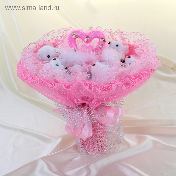 """Букет из игрушек """"I love you"""" розовый"""