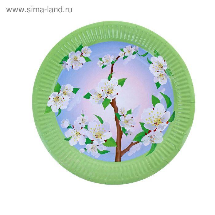 "Тарелка с ламинацией ""Яблоня"", 23 см"