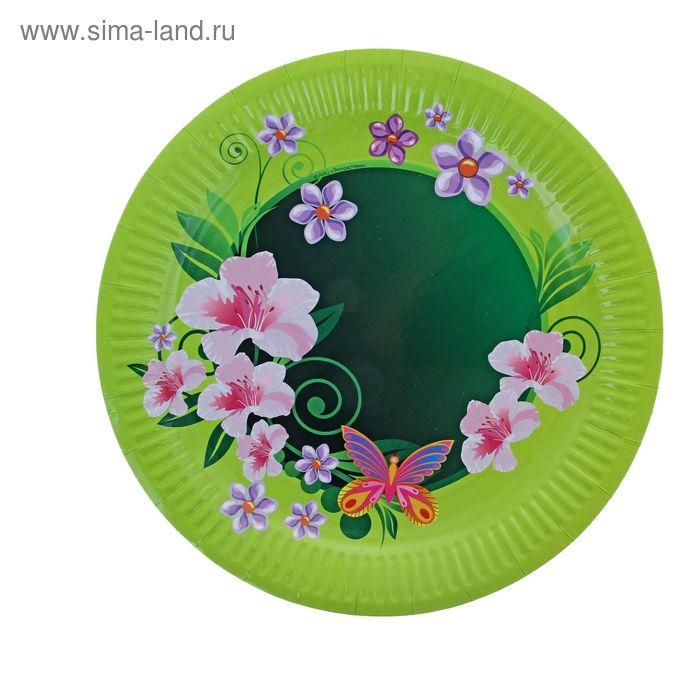 """Тарелка с ламинацией """"Летний день"""", 23 см"""