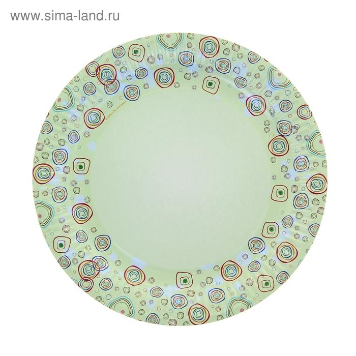 """Тарелка с ламинацией """"Рождение мечты"""", 23 см"""