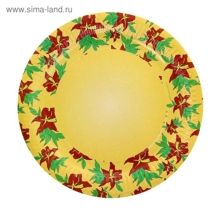 """Тарелка с ламинацией """"Огненный цветок"""", 23 см"""