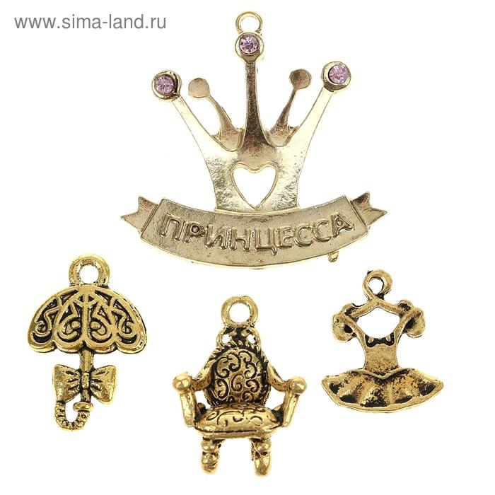 """Набор металлических элементов """"Принцесса"""" 4 шт"""