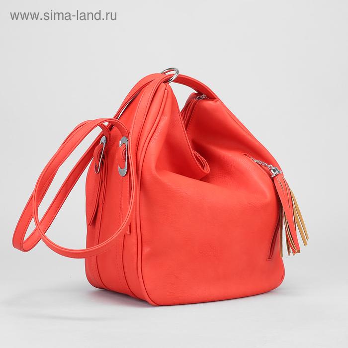 Сумка-рюкзак, 1 отдел, 1 наружный карман, бордовая