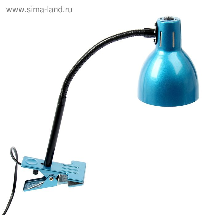 Лампа настольная на зажиме Metallic blue синяя, h=55 см