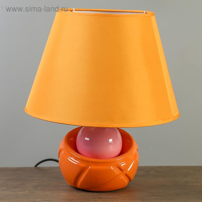 """Лампа настольная """"Чаша"""", оранжевая"""