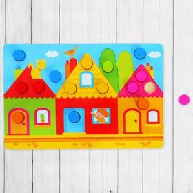 Рамка - вкладыш 'Подбери цвета. Лето', 15 элементов Ош