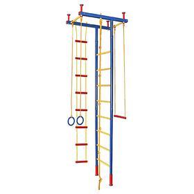 Детский спорткомплекс распорный, высота 2,35 - 2,80 м