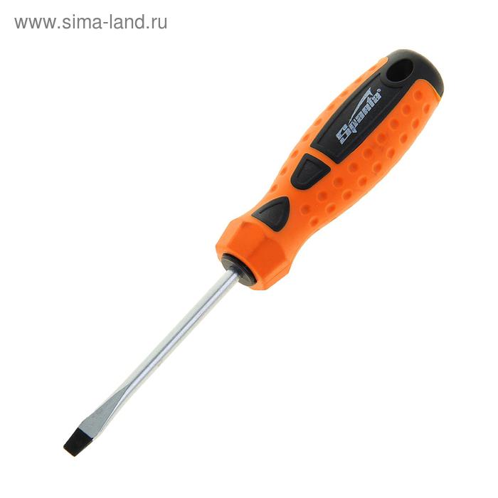 """Отвертка """"Point"""", SL5,0 х 75 мм, CrV, 2-х компонентная рукоятка"""
