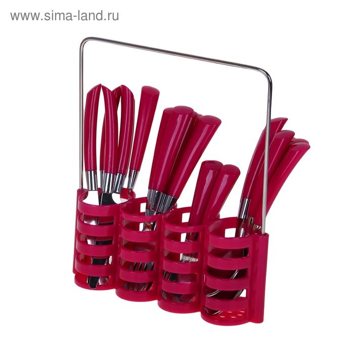 """Набор столовых приборов 24 предмета """"Спиралька"""", розовый"""