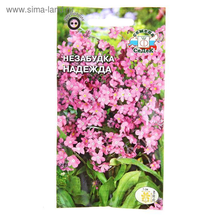 Семена цветов Незабудка Надежда альпийская, розовая 0,1 г.