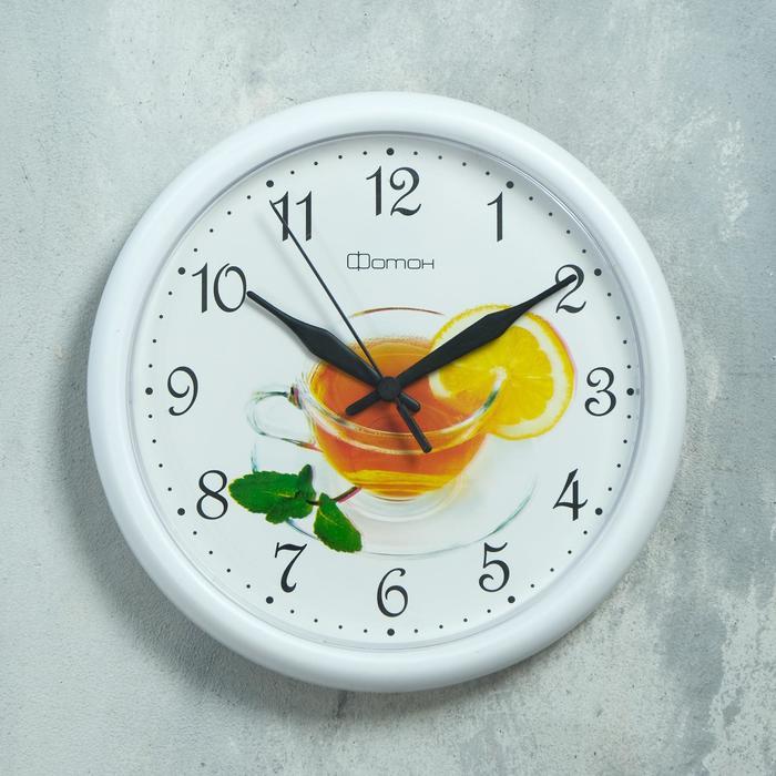 """Часы настенные круглые """"Чай"""", белый обод, 24х24 см"""