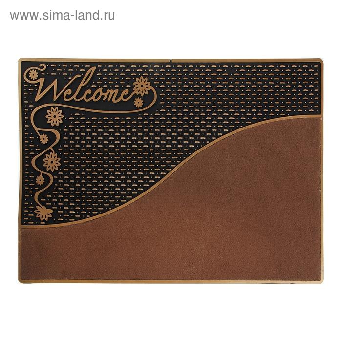 Коврик придверный 40х60 см Welcome, цвет коричневый