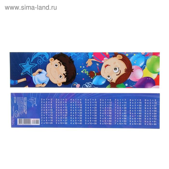 """Закладка """"Дети"""", таблица умножения, мини"""