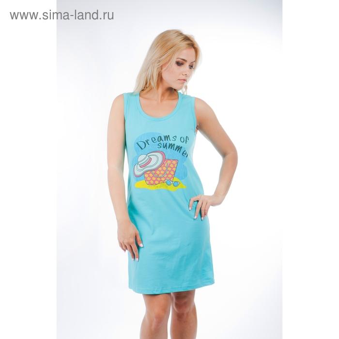 Платье женское, размер 44 (арт. 14С25/81)
