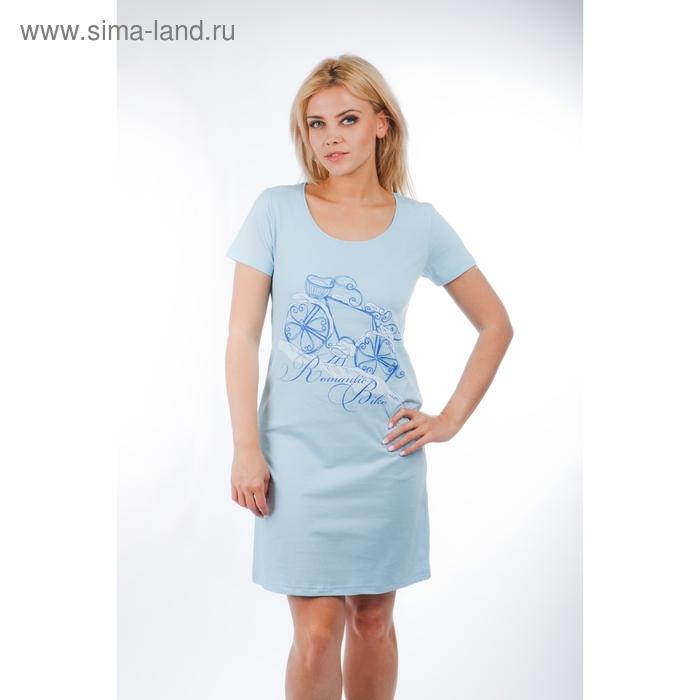 Платье женское 14С27 П67  р-р 44