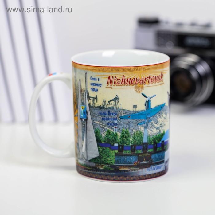 """Кружка """"Нижневартовск"""", 300 мл. (деколь)"""