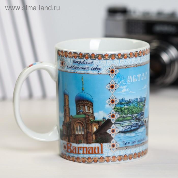 """Кружка сувенирная """"Алтай. Барнаул"""", 300 мл. (деколь)"""