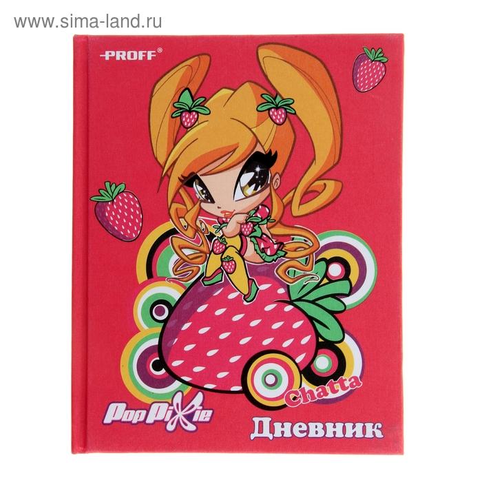 Дневник PopPixie твёрдая обложка из ткани, цветная печать, ляссе
