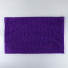 """Коврик для ванной """"Букли"""", цвет фиолетовый"""