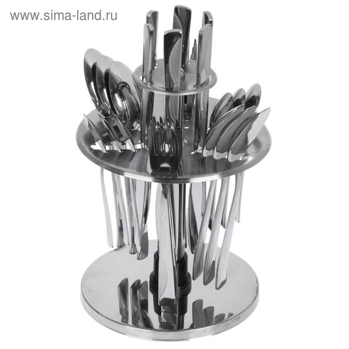 """Набор столовых приборов на крутящейся подставке 24 предмета """"Волнение"""""""