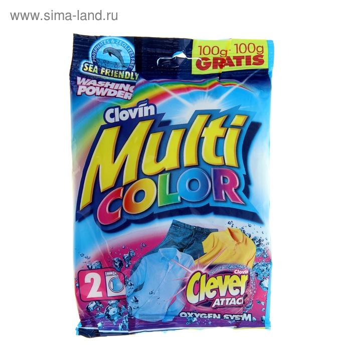 Стиральный порошок Multi Color 200 гр