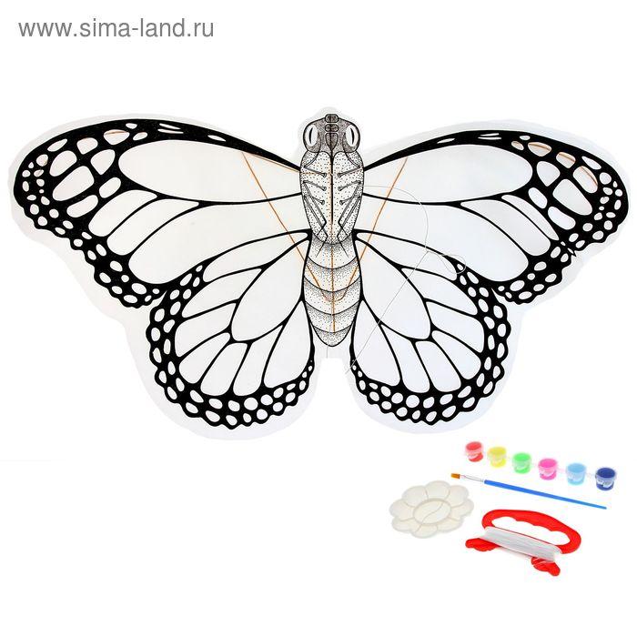 """Воздушный змей-раскраска """"Бабочка"""", краски 6 цветов по 6 мл, кисточка, веревка 5 м"""