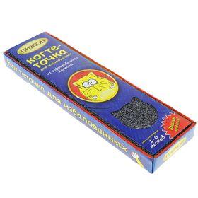 """Когтеточка из гофрокартона с ковролином для избалованных котов серия """"Котэ"""", 46 х 13 х 5 см"""