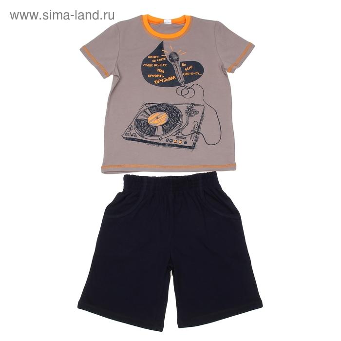 Комплект для мальчика, рост 116 см (60), цвет МИКС 673-15