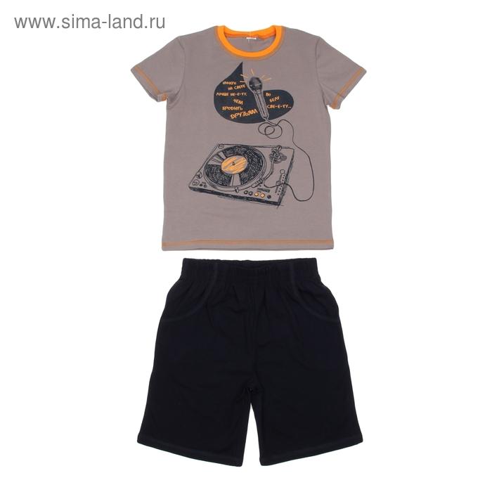 Комплект для мальчика, рост 122 см (64), цвет МИКС 673-15