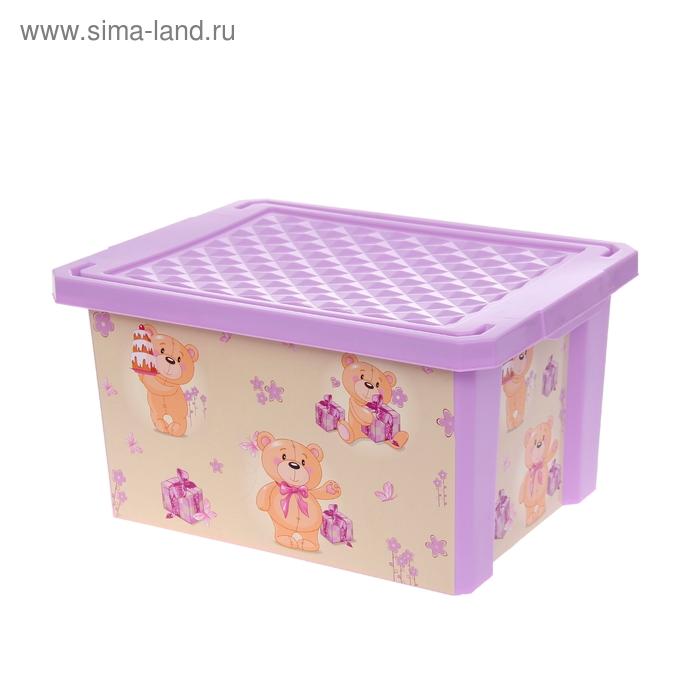 Ящик для игрушек 17 л X-BOX Bears с крышкой, цвет лавандовый