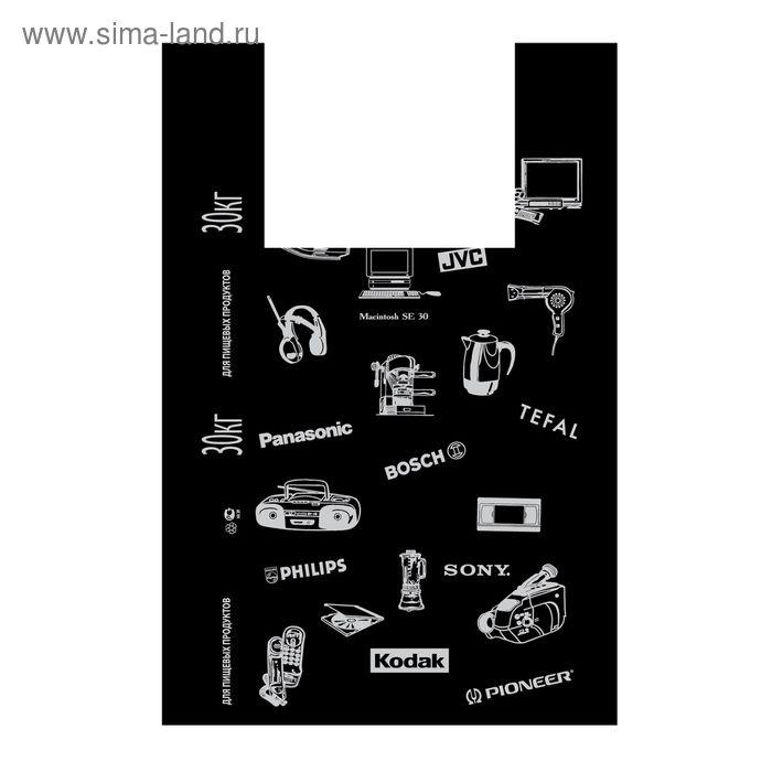 """Пакет """"Электроника черный"""", полиэтиленовый майка, 60x39, 17мкм"""