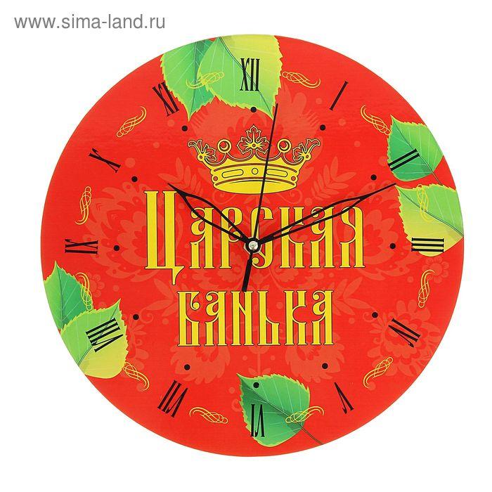 """Часы банные """"Царская банька!"""", цветные, корона, узоры, 25 см"""
