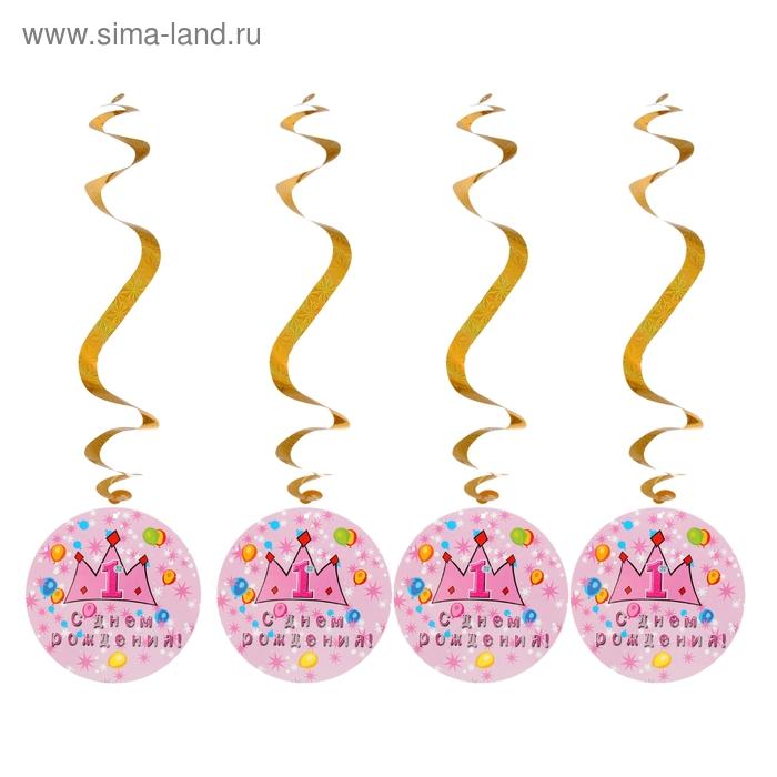 """Спираль серпантин """"Первые праздник"""" для девочки (набор 4 шт)"""