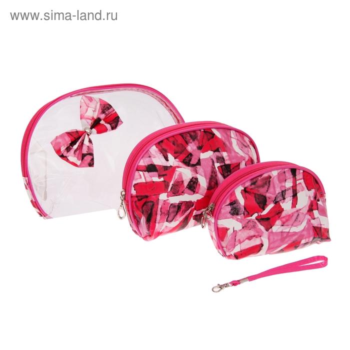 """Набор косметичек 3в1 """"Абстракция"""", 1 отдел, цвет розовый"""