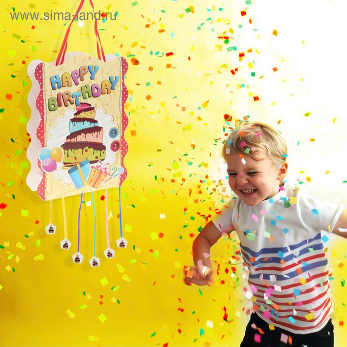 """Пиньята """"С Днем Рождения!"""" торт с подарками"""