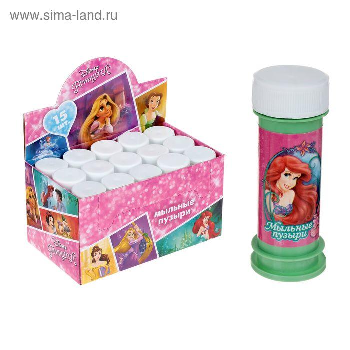 """Мыльные пузыри """"Русалочка"""", 45 мл МИКС"""