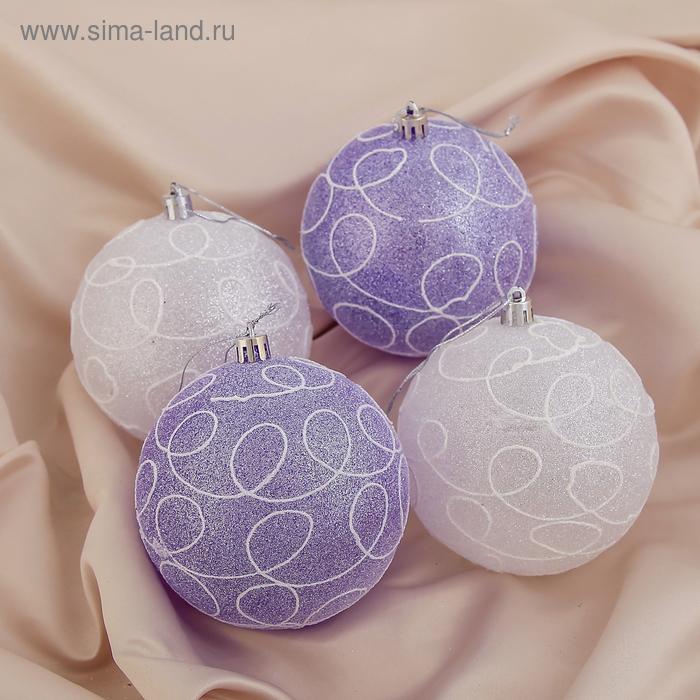"""Новогодние шары """"Бело-фиолетовое волшебство"""" (набор 4 шт.)"""