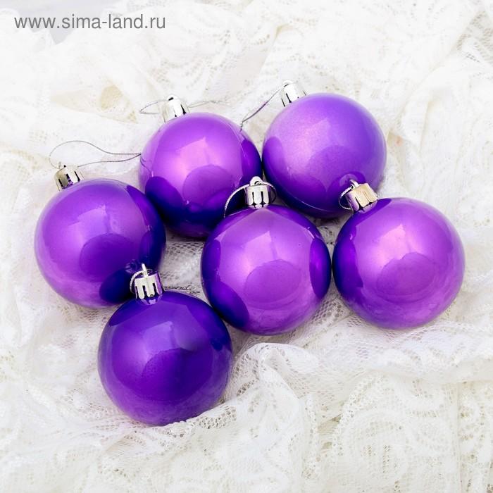 """Новогодние шары """"Жемчужная капель"""" фиолетовые (набор 6 шт.)"""