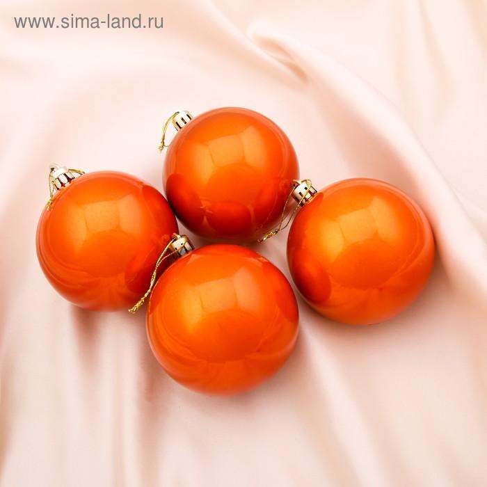 """Новогодние шары """"Оранжевая жемчужная капель"""" (набор 4 шт.)"""
