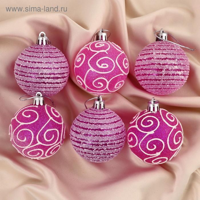 """Новогодние шары """"Волшебсвтво"""" розово-сиреневый узор (набор 6 шт.)"""