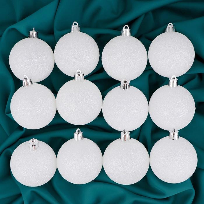 """Новогодние шары """"Блестящая белая дымка"""" (набор 12 шт.)"""