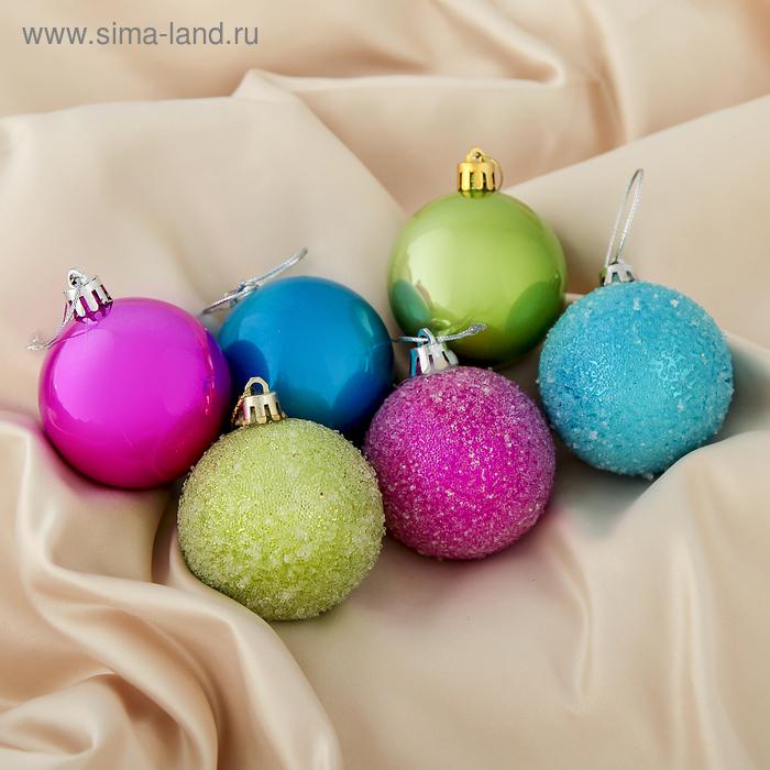 """Новогодние шары """"Радуга"""" (набор 6 шт.)"""