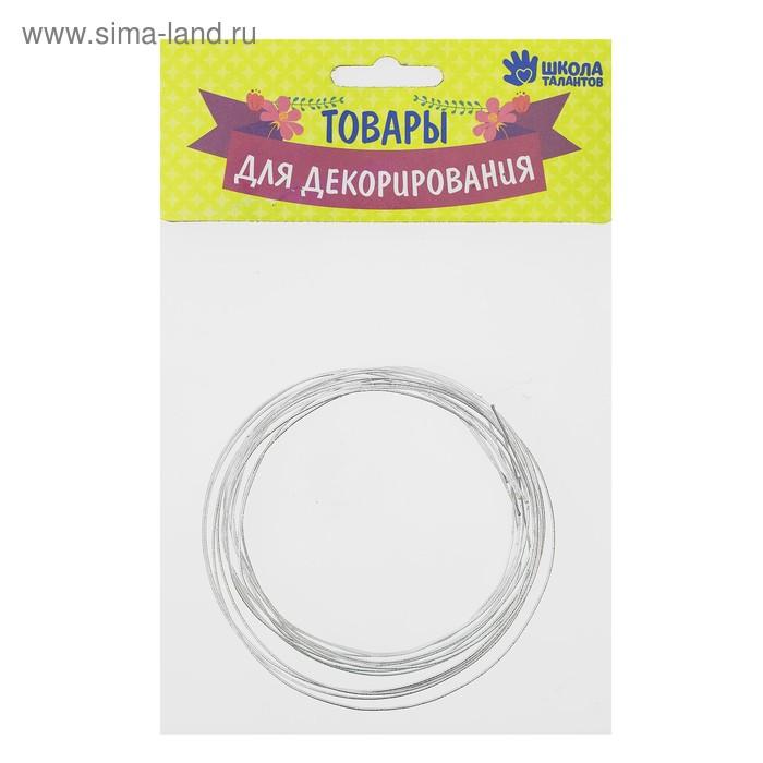 Проволока металлическая для поделок и декорирования, 5 шт. по 80 см, диаметр 1 мм, цвет серебристый