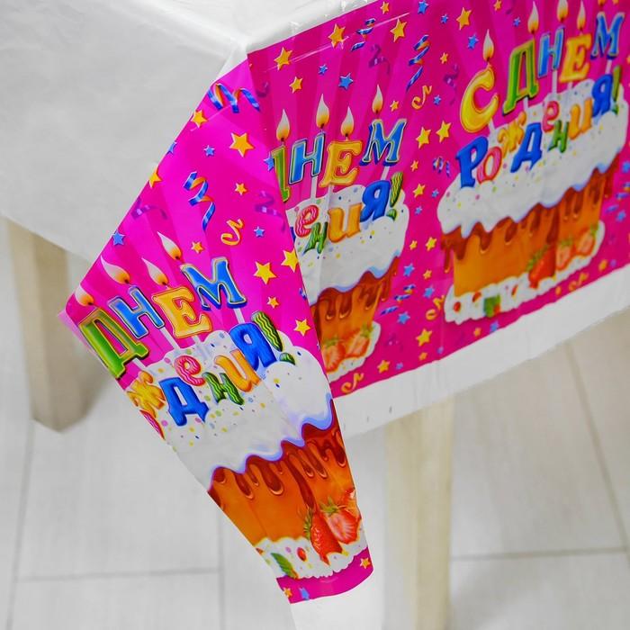 """Скатерть """"С Днем рождения"""" тортик со свечами"""